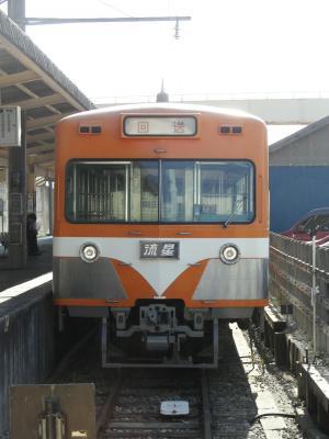 20071118212326.jpg