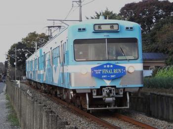 20071118213033.jpg