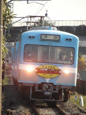 20071118213343.jpg