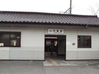 KIF_2685.jpg