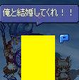 TS_ss157.jpg