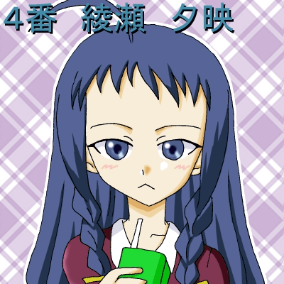 アイコンアレンジ・夕映