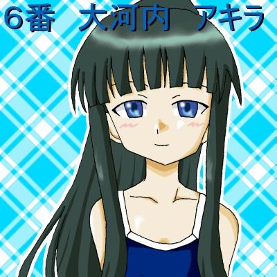 アイコンアレンジ・アキラ