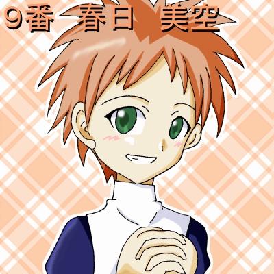 アイコンアレンジ・美空