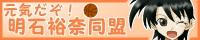 yuna_b1.png