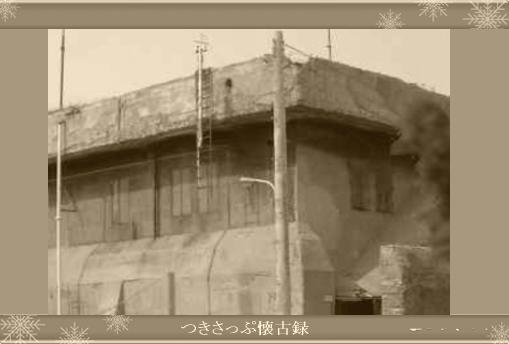 boukuushikijo.jpg