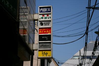 070430_okama_bar.jpg