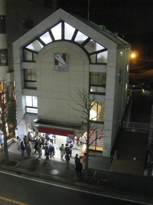 Nichinouken
