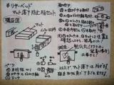 DSCF0132s.jpg