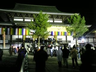 2007元旦 成田山