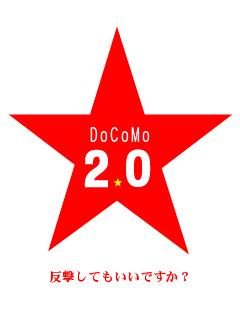 20070619130022
