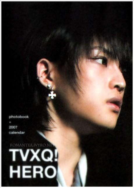 200709s_hero2.jpg