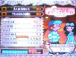 メロウRemix(H)