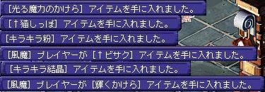 reah19.10.jpg
