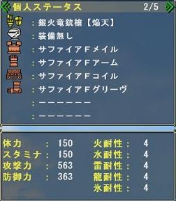 mhf_20111124_011943_668.jpg