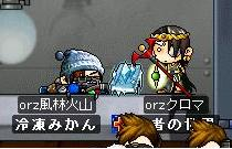 氷の本受け渡しの儀(殴
