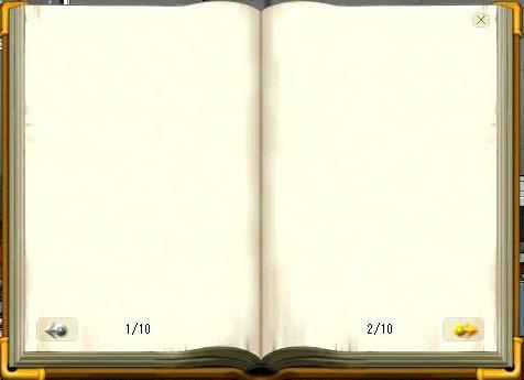 何も書かれていない真っ白な本・・・