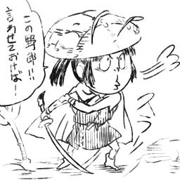 okami_mizukiisu.png