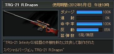 2012-02-01 21-52-43