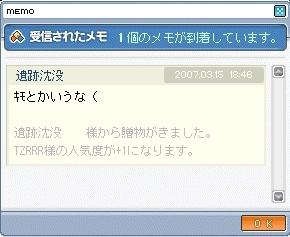 20070316012909.jpg