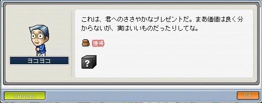 20070320022208.jpg