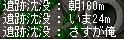 20070321015724.jpg