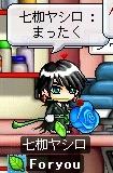 20070418023759.jpg