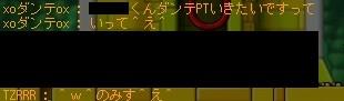20070425015051.jpg