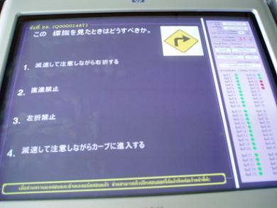 P2200763.jpg