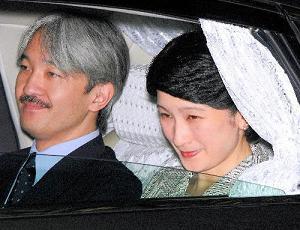 princeakishino4.jpg