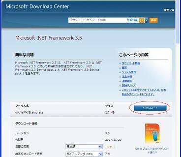 net35.jpg