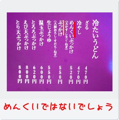 R0012827a.jpg