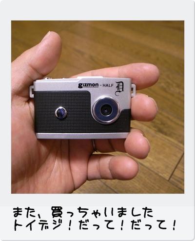 R0012960.jpg