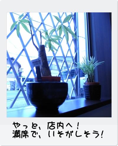 R0013072.jpg