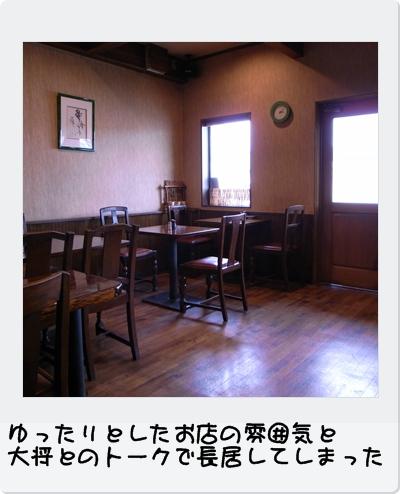 R0013087.jpg