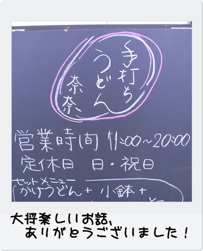 R0013089.jpg