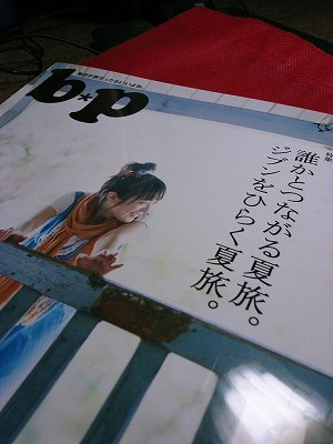 b*pvol5_1