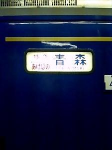 20070518222819