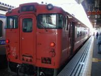 DSC03150.jpg