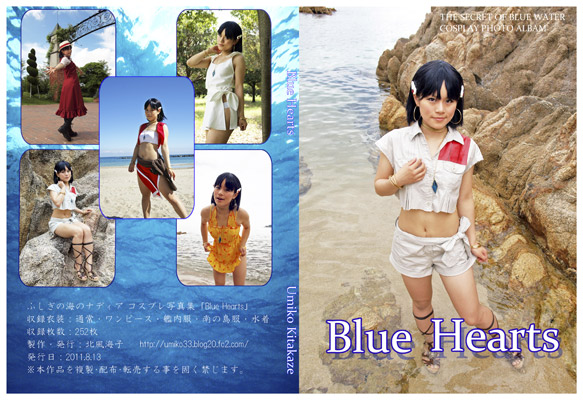 blue-hearts.jpg