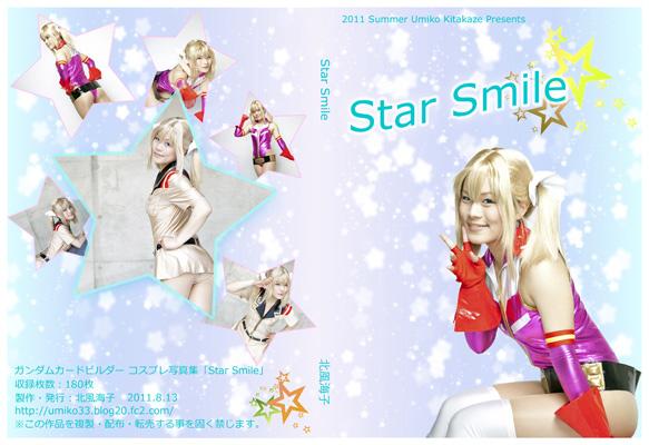 starry-smile.jpg