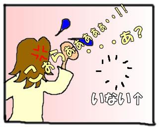 anishs132879u1.jpg
