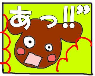 anishsu1_20071214182517.jpg