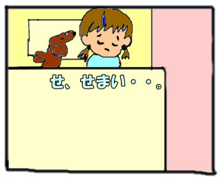 anishsufufufufu1.jpg