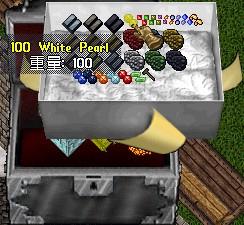 丸く生成されなかった真珠って、何って言うんですか?