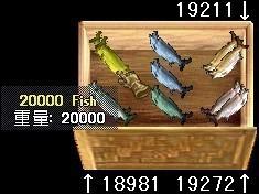 最後の数匹は岸から釣り上げました。