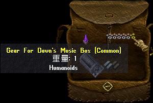 入手したコモンのミュージック・ギア6個です・・・こんな時に限って、普通のギアを落とさない OTL