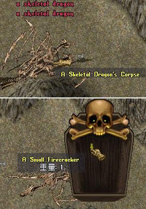 スケルタル・ドラゴンの遺骸に対して、霊話スキル無し状態でモンスター製造すると「マミー」が生成されたりします