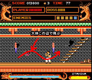 Kung Fu Remix4面ボス戦