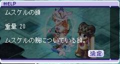 TWCI_2007_5_11_20_40_53.jpg